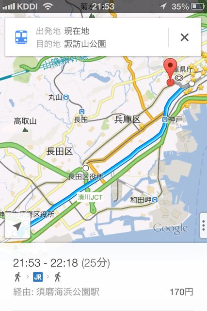 GoogleMap諏訪山公園2