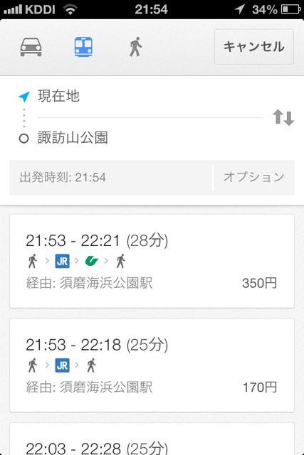 GoogleMap諏訪山公園4