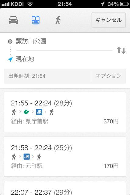 GoogleMap諏訪山公園6