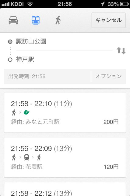 GoogleMap諏訪山公園7