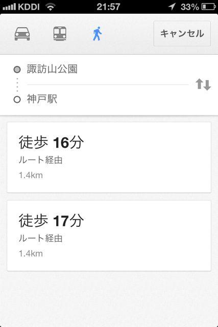 GoogleMap諏訪山公園8