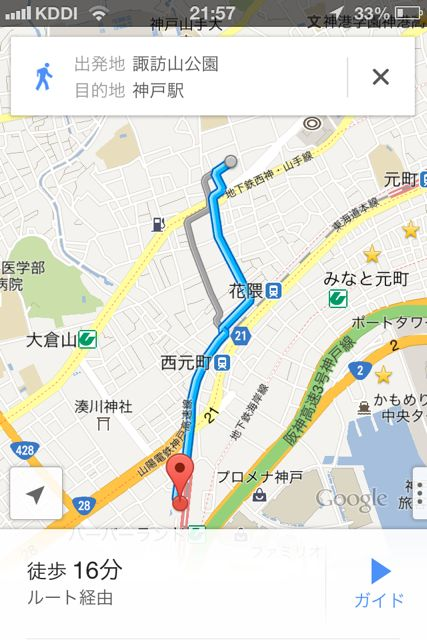 GoogleMap諏訪山公園9