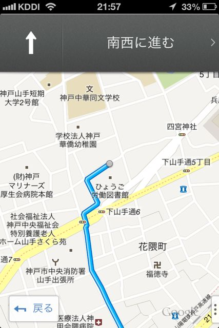 GoogleMap諏訪山公園ガイド