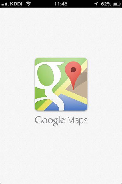 GoogleMapアイコン