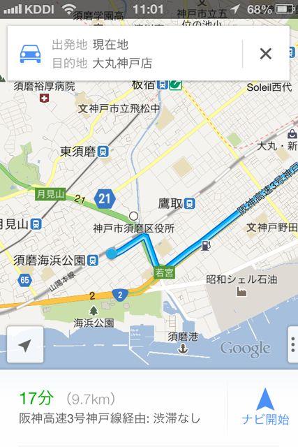 GoogleMap車地図