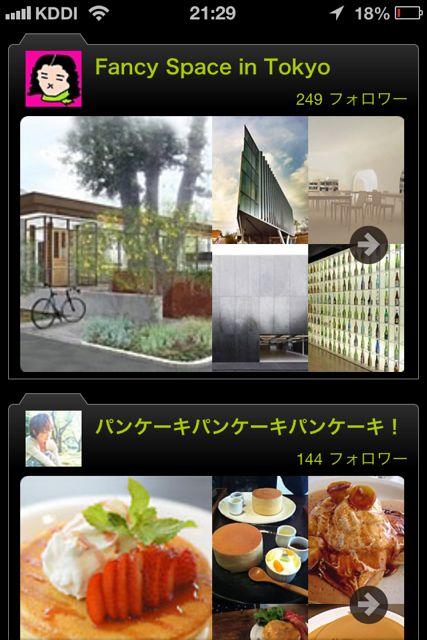 tab 人気2