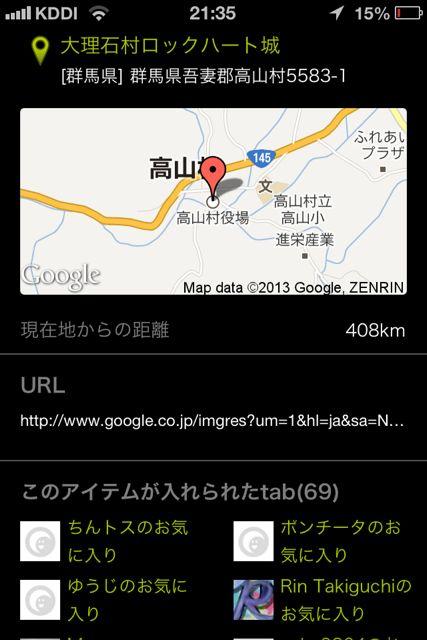 tab お城3