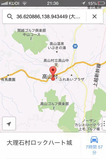 tab お城4