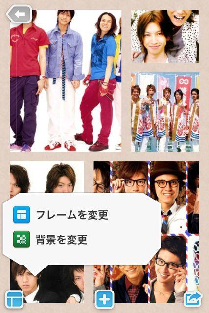 PicCollage関ジャニフレーム