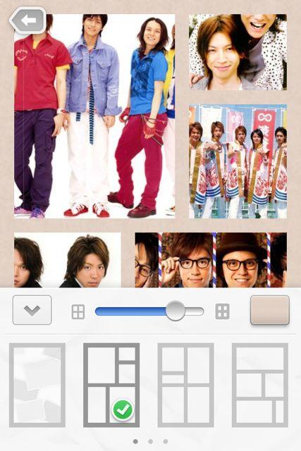 PicCollage関ジャニフレーム2