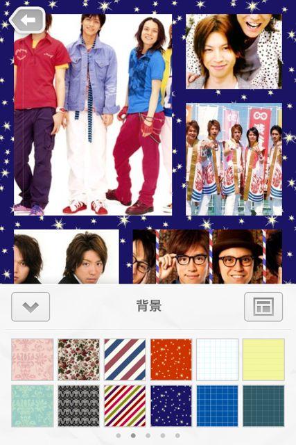 PicCollage関ジャニ背景3