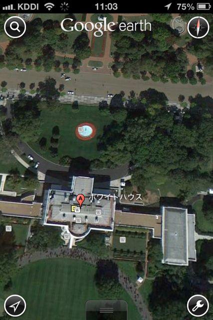 GoogleEarthホワイトハウス拡大