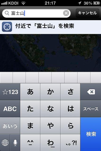 GoogleEarth富士山検索1