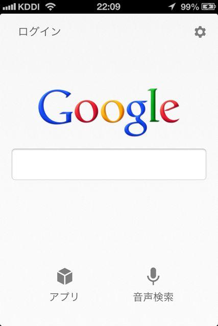 Google 最初