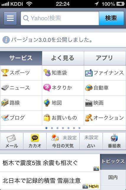 Yahoo 最初