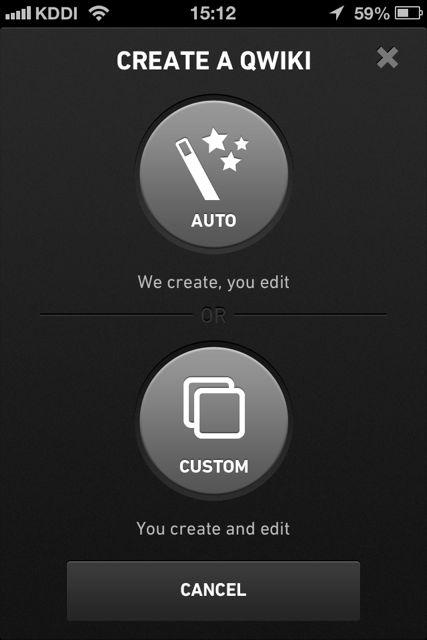 Qwiki create