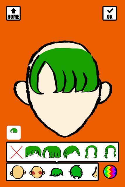 Likeme!前髪1