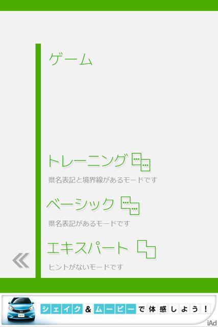 日本パズル ゲーム