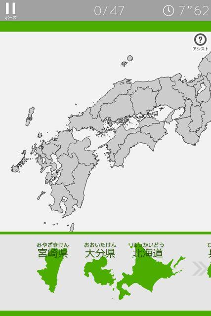 日本地図パズル トレーニング2