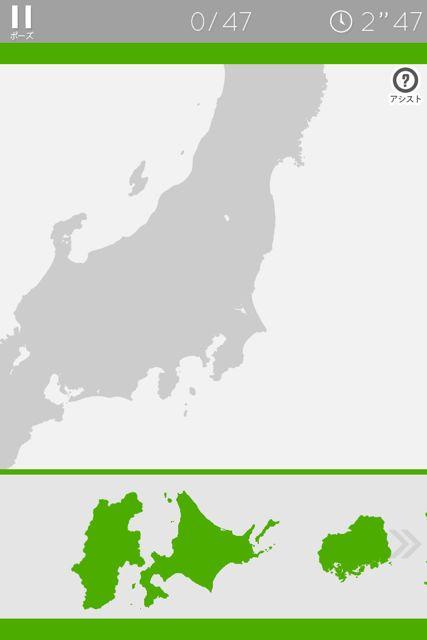 日本パズル ベーシック