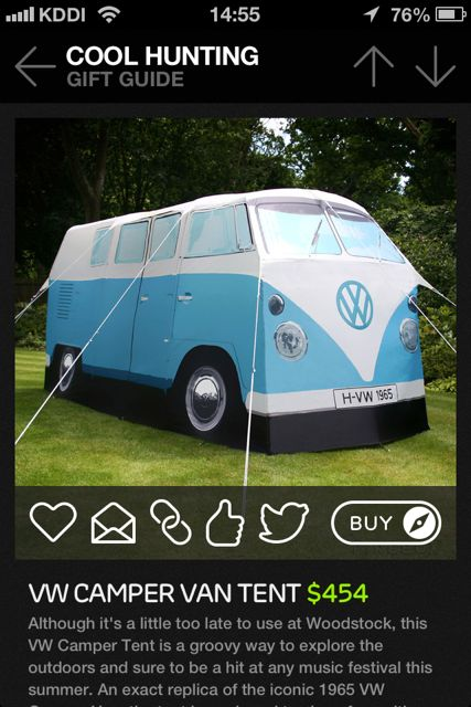 CoolHunting Tent1
