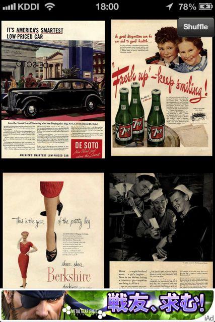 アメリカ広告 2