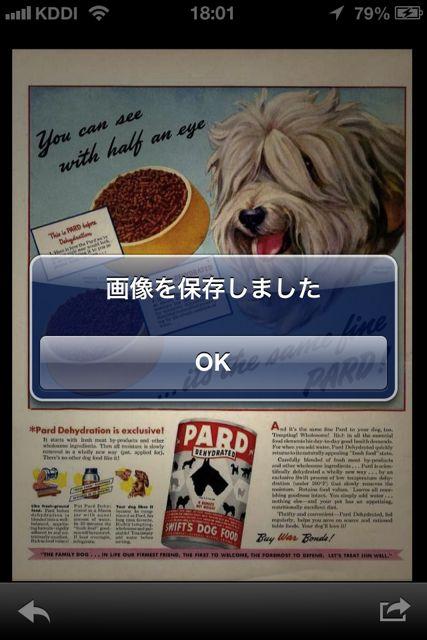 アメリカ広告 保存3