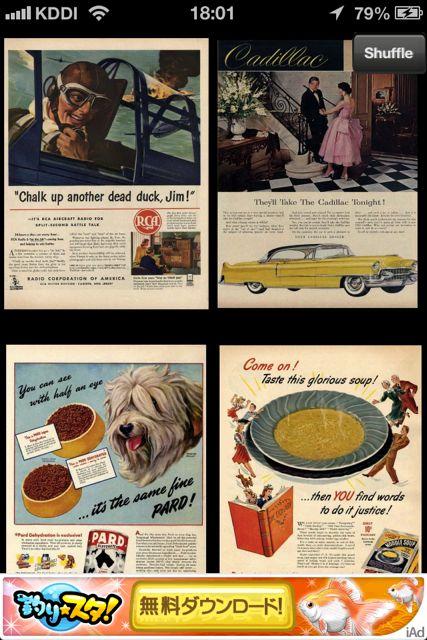 アメリカ広告 3