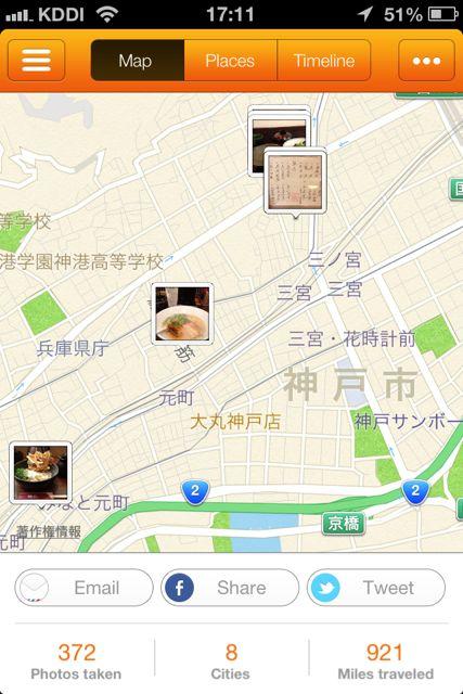 Trevi map3