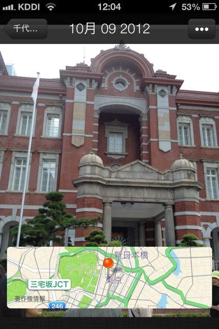 Trevi 東京駅2