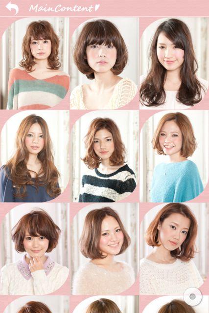 ChouChou Main1
