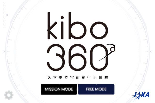 kibo 3