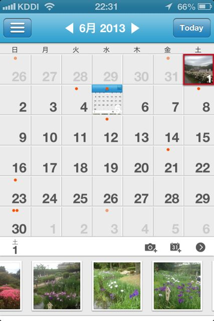 PhotoCal カレンダー3
