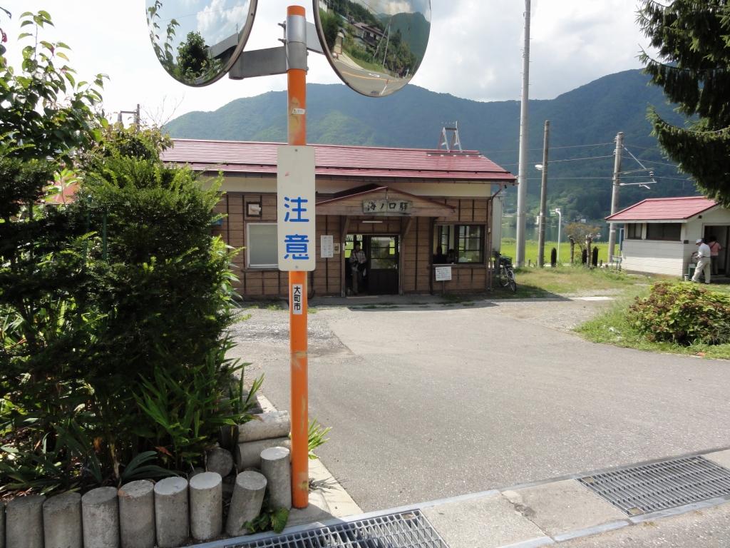 s-DSC00922.jpg
