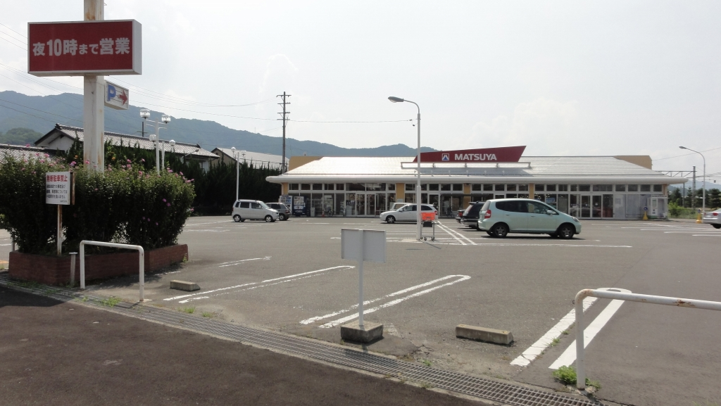 s-DSC01151.jpg