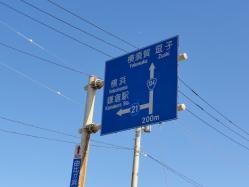 s-DSC01162.jpg