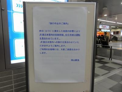 s-DSC01618.jpg