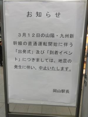s-DSC01777.jpg