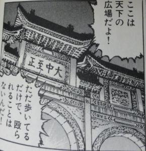 s-DSC02780a.jpg