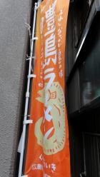 s-DSC03151.jpg