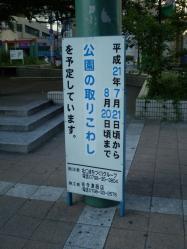 s-P7160005.jpg