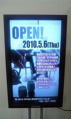 DVC00367.jpg