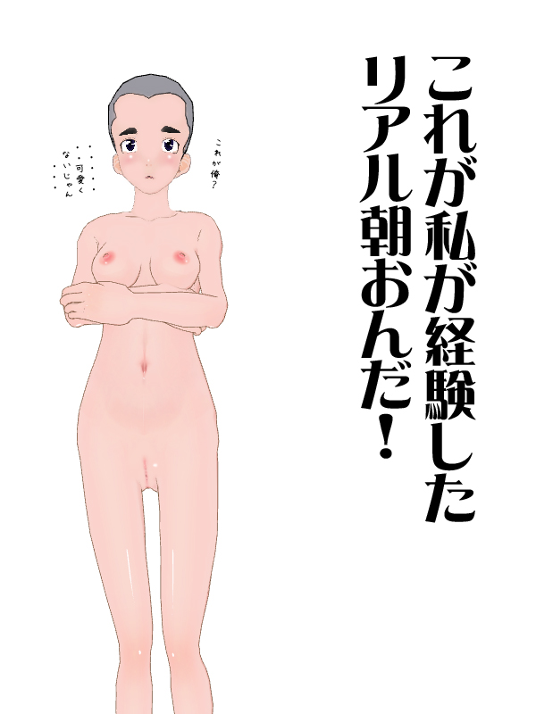 asaon001.jpg