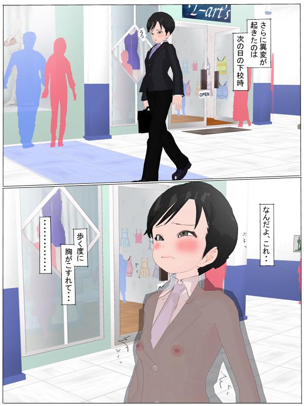 kaizo_007.jpg
