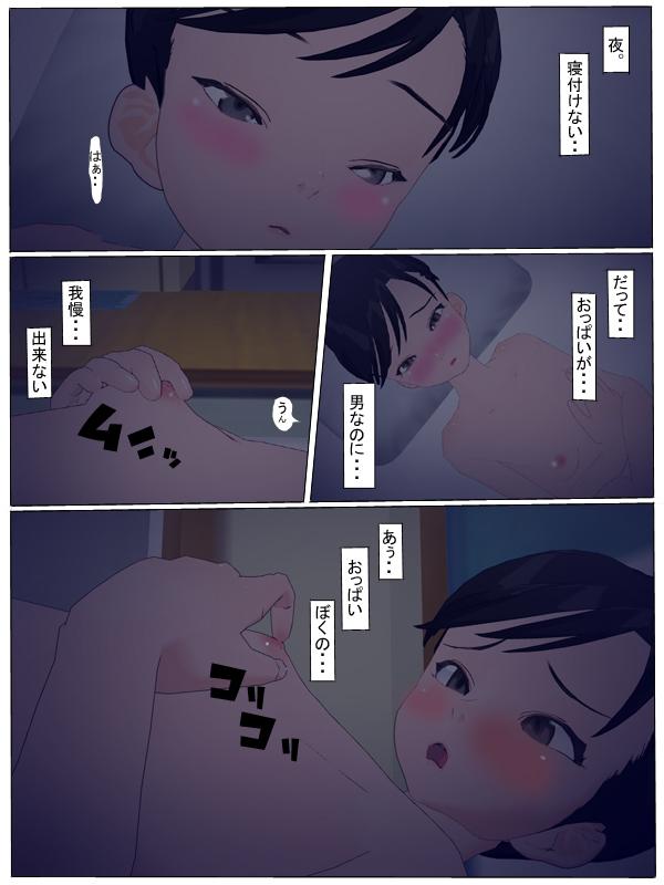 kaizo_012.jpg