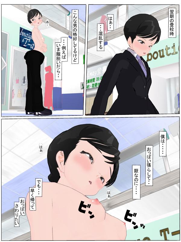 kaizo_013.jpg