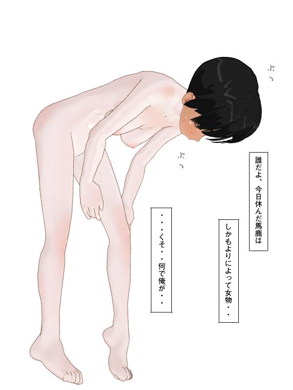 mane001.jpg