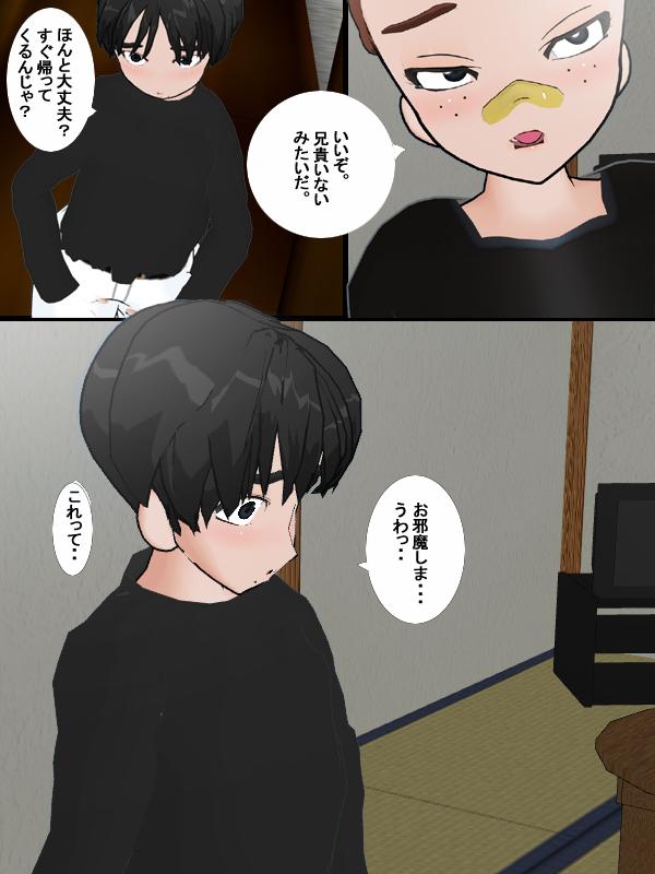 nankyoku_001.jpg