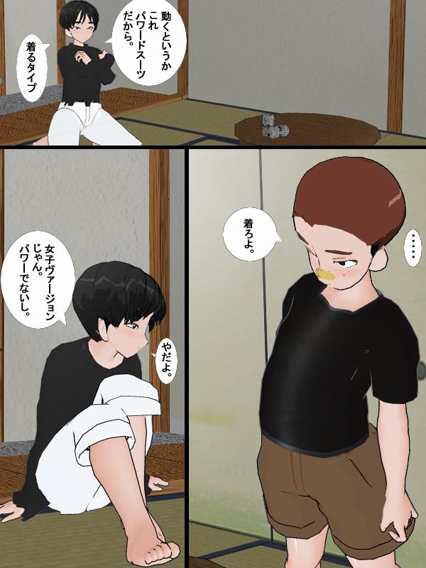 nankyoku_004.jpg