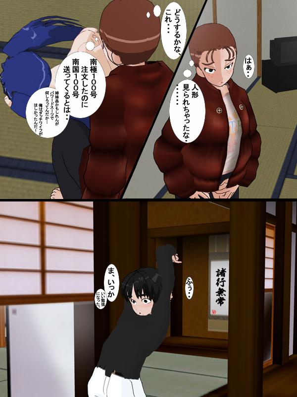 nankyoku_025.jpg